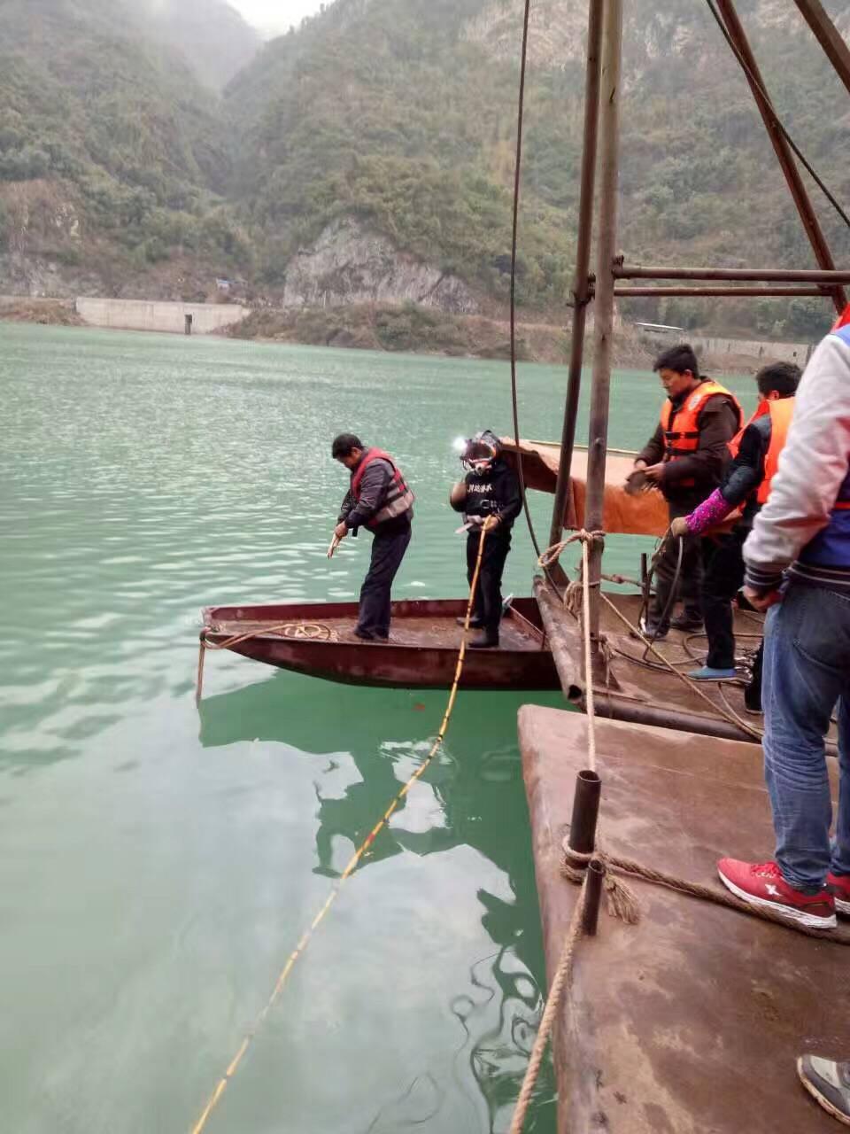 专业打捞队