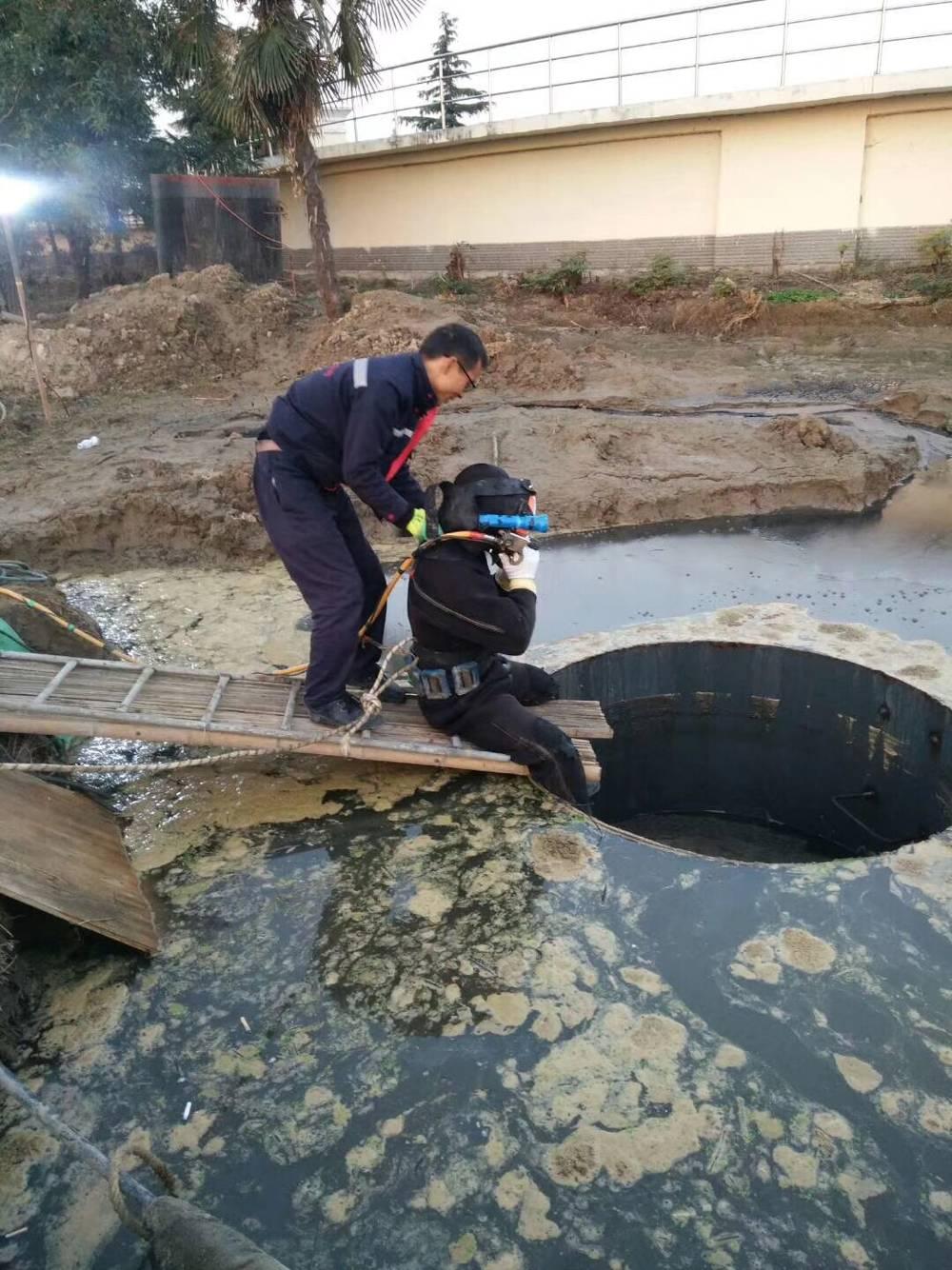 管道潜水堵漏公司