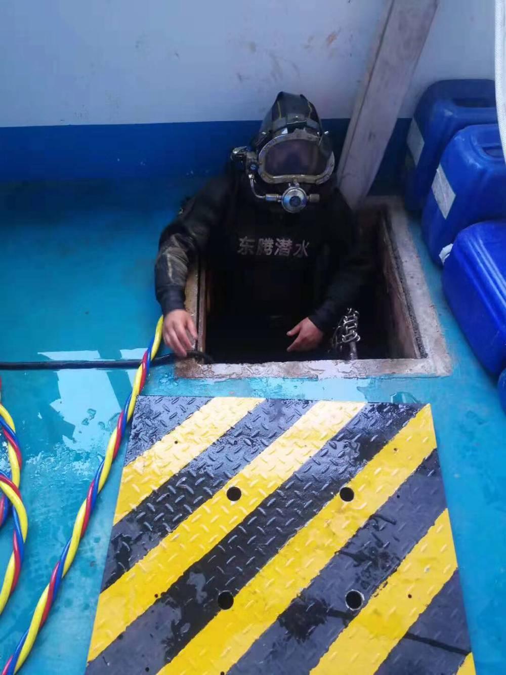 水池管口潜水封堵